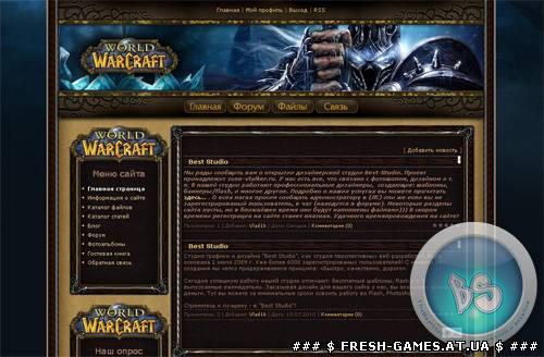 Макет сайта на тему wow pandaria